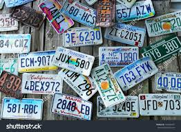 Maine State Vanity Plates Bar Harbor Maine July 6 Old Stock Photo 146320457 Shutterstock