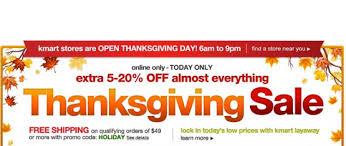 5 kmart thanksgiving day sale deals