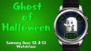 ghost of halloween watchface youtube