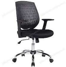 Ergonomic Task Chair Next Day Live Colours Ergonomic Task Chair Mesh Chairs Less 100