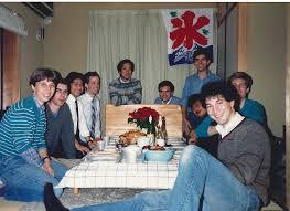 a thanksgiving on planet tokyo 1987 david pablo cohn