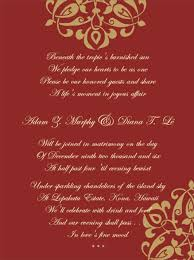 Marriage Invitation Card Design Christian Wedding Invitation Wording Vertabox Com