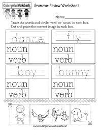 kidz worksheets gender nouns worksheet1 plural for kindergarten