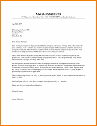 Job Cover Letter Template Sample Cover Letter For Graphic Design Position Images Cover