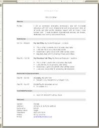 Cv Template South Africa Resumes Free Professional Cv Template South Africa
