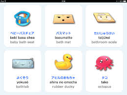 get your kids speaking japanese with new talking world ibook for