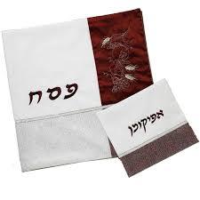 matzah cover and afikomen bag set silk matzah cover and afikomen bag maroon