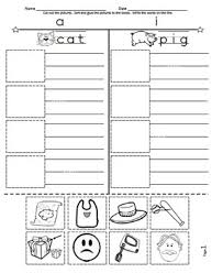free cut paste u0026 spell picture sorting worksheets cvc short a