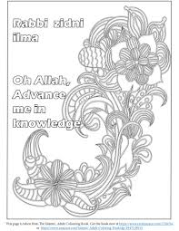 ilma education free colouring page and author interview of the
