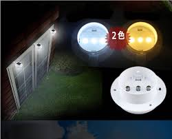 rechargeable light for home energy saving rechargeable mi nh battery solar garden light home
