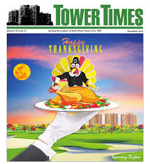 tower times march 2015 by tower times issuu