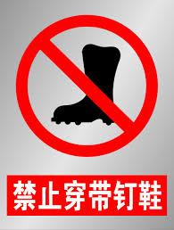 china danger sign china danger sign shopping guide at alibaba com