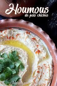 cuisine libanaise houmous recette houmous mezzé libanais au tahin recettes faciles