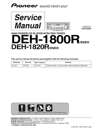 pioneer deh 1800r service manual electrical connector