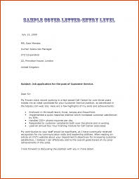 Cover Letter For Customer Service Call Center Cover Letter Human Services Images Cover Letter Ideas
