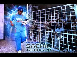 Wall Images Hd by Sachin Tendulkar Hd Wallpapers God Of Cricket Soft Wallpapers