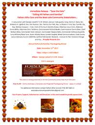 all fathers and families invited to thanksgiving dinner austintalks
