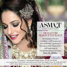 haircut deals lahore beauty hooked asma t dha