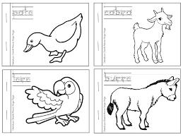 251 farm animals images filing letter size