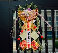 New Year Decoration In Japan by Best 25 Japanese New Year Ideas On Pinterest New Year U0027s Meal