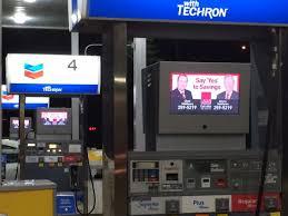 gas pump top digital signage enclosures fuel pump top digital