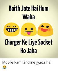 Waha Meme - 25 best memes about socket socket memes