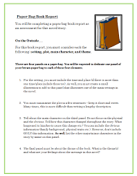 paper bag book report lessons from the middle