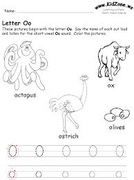 learning letters worksheet the kids pinterest letter