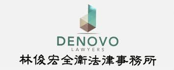 Enduring Power Of Attorney Financial by Services U2014 Denovo Lawyers
