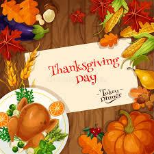 thanksgiving tarjeta de la invitación de la cena de turquía