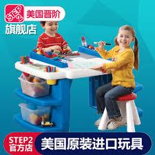 china kids painting game china kids painting game shopping guide