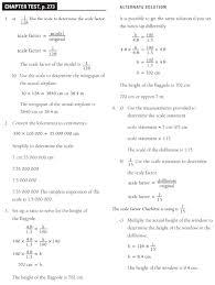 mrjhillswikipage math 20 wp u0026a