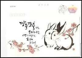 korean new year card happy new year the year of the rabbit mokdong magpie