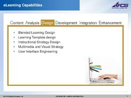 fcs e learning services