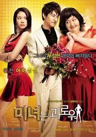 Beautiful Movie To The Beautiful You