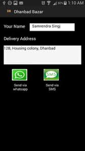 apk bazar dhanbad bazar apk free business app for android