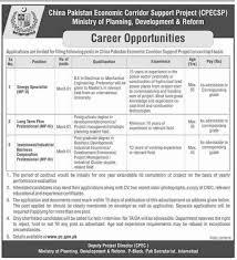Database Engineer Jobs New Jobs In Pakistan Newjobsinpakist Twitter