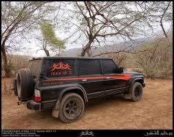 nissan australia head office location my arabian nissan patrol 1997 y60 gq expedition portal
