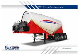tipper semi trailer bt 504 d mammut industrial group