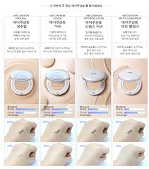 iope air cushion intense cover spf50 pa 15g 2 2 colors to