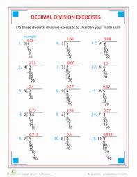 decimal division worksheet education com