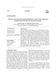 a review of instrumental analytical methods to assay active
