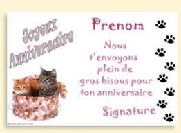 carte anniversaire à imprimer 1001 carteanniversaire fr