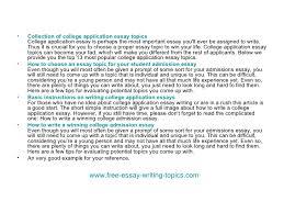 sample harvard essays introduction essay for college application esl admission essay
