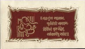 wedding cards in india scroll wedding cards wedding card india
