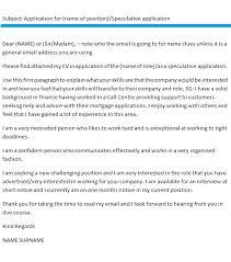 spontaneous application cover letter uk mediafoxstudio com