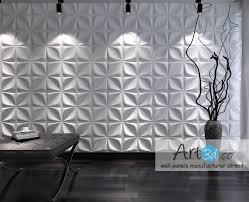 wall panels interior design