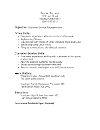 Sample Resume For Office Work by Customer Service Skills Resume Examples Sample Resume Center