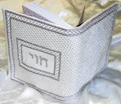 siddur covers sidur covers needles and knots
