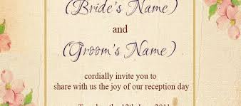 reception invitation free wedding ceremony invitation card wordings india